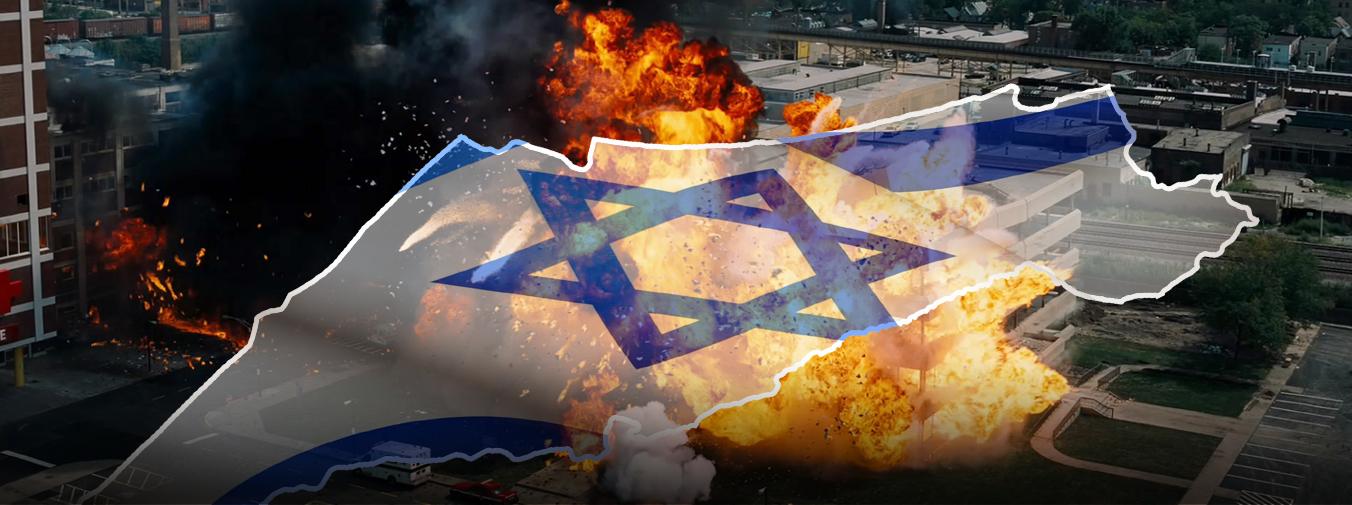 Palestinian plot