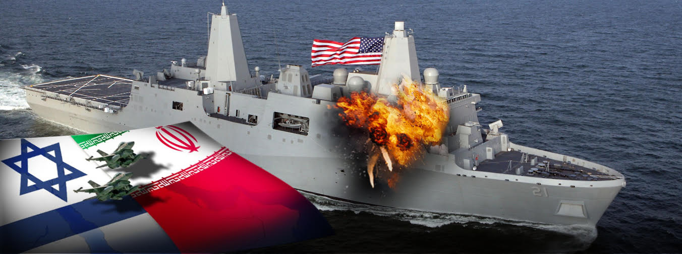 false flag persian gulf