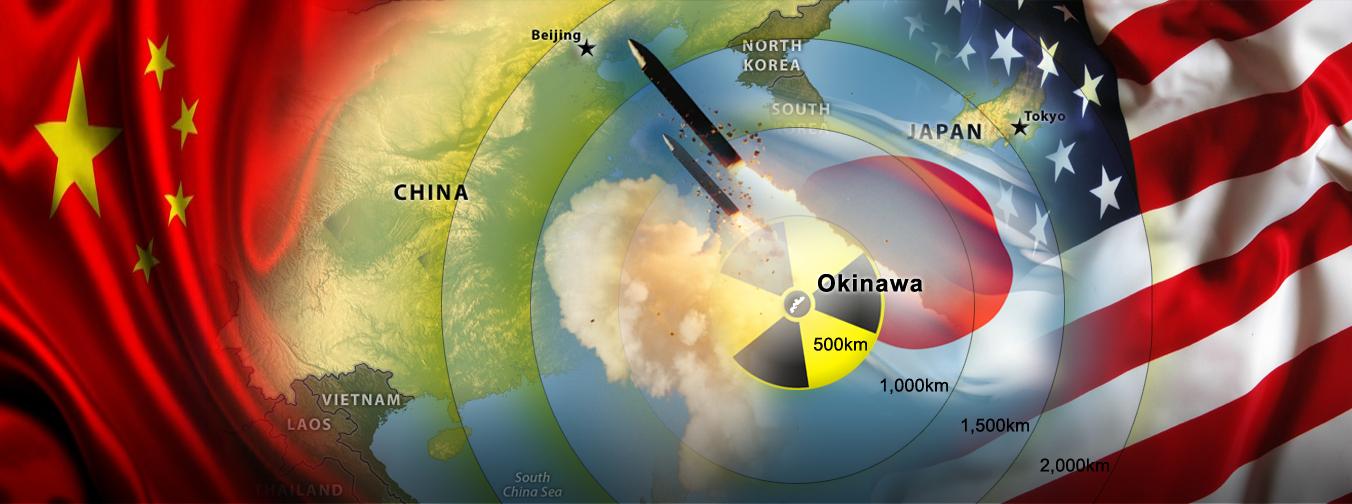 okinawa bombs